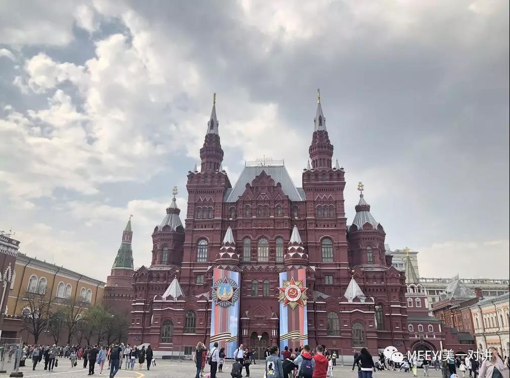 美一对讲走访俄罗斯市场